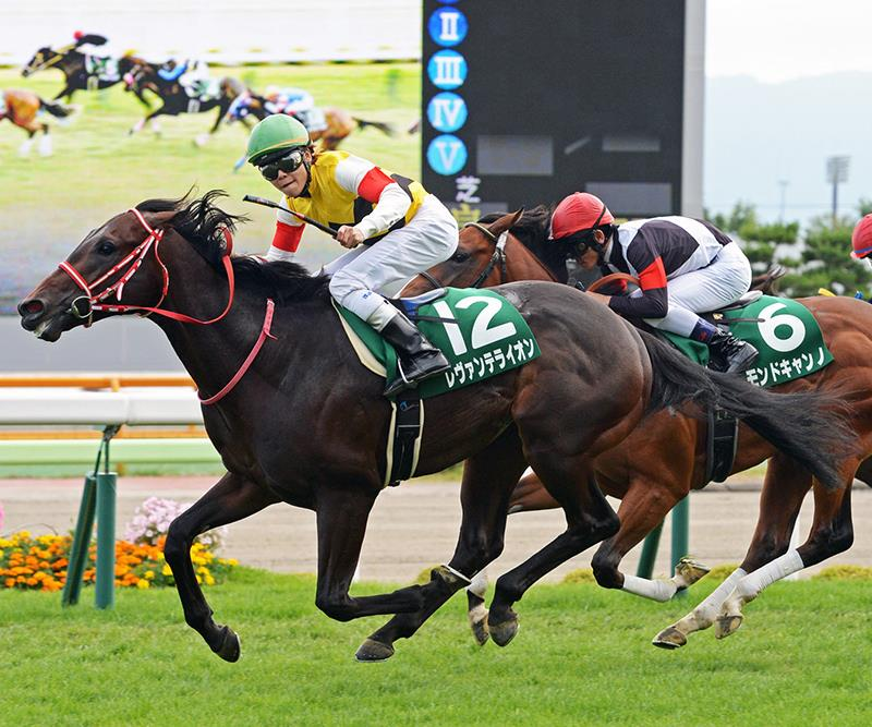 Pioneerof the Nile 2YO takes Group 3 in Japan title=