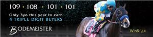 127687-Bodemeister-strip-DRF-